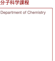 Department of Chemstry